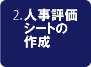 jinji2