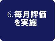 jinji6
