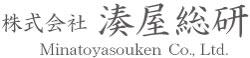 ISO9001・2015 建設業 工事成績アップ対策 湊屋総研